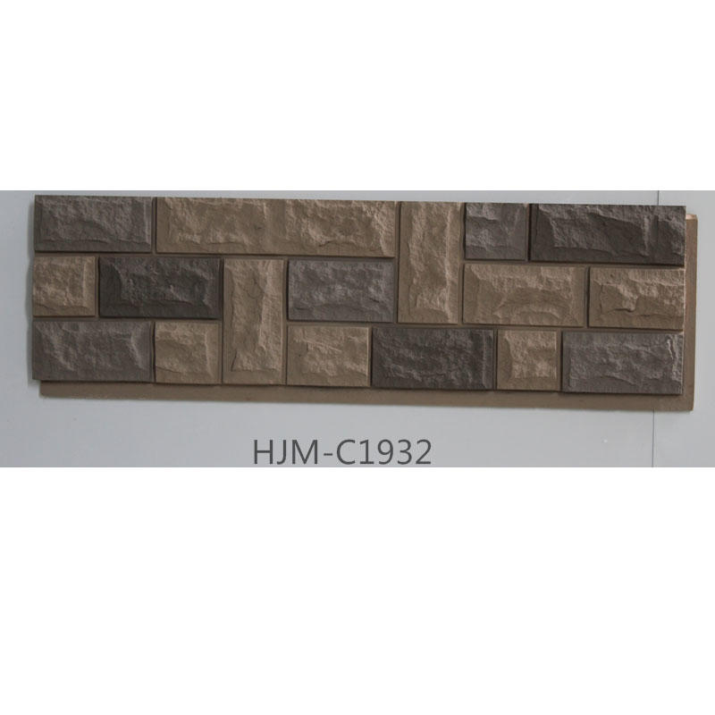 Durable Exterior Cultural Stone Faux Panel  HJM-C1932