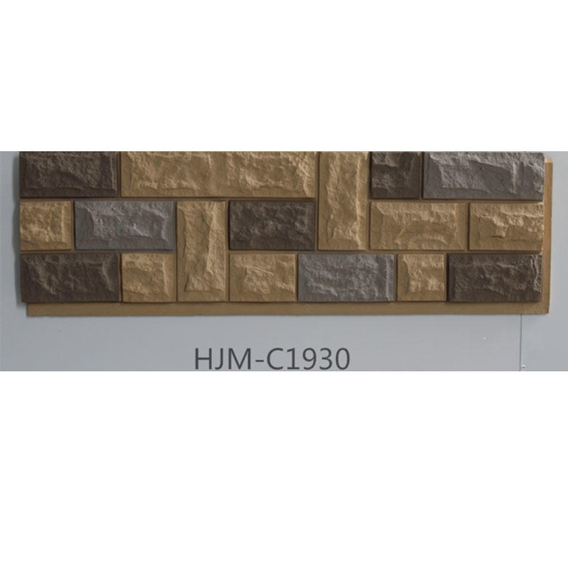 1100mm*315mm Ancient Castle Siding Faux Panel  HJM-C1930