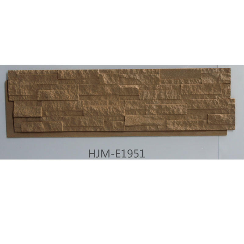 Accent Wall Rocklet Stone Faux Panel HJM-E1951
