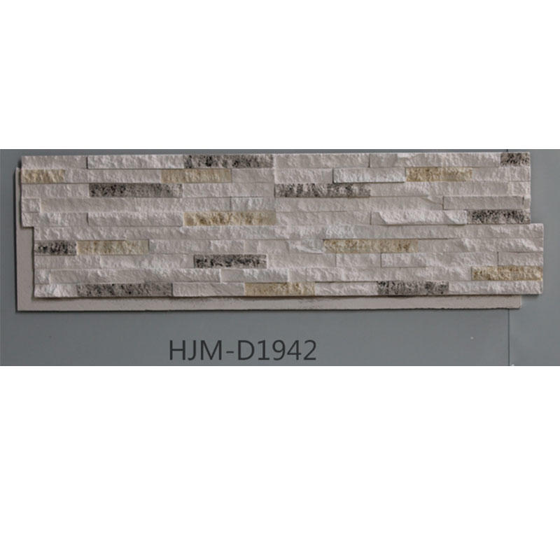 ChuangChengYi Archtitecter Rocklet Stone Faux Panel HJM-D1942 ROCKLET CRYSTAL FAUX PANEL image9
