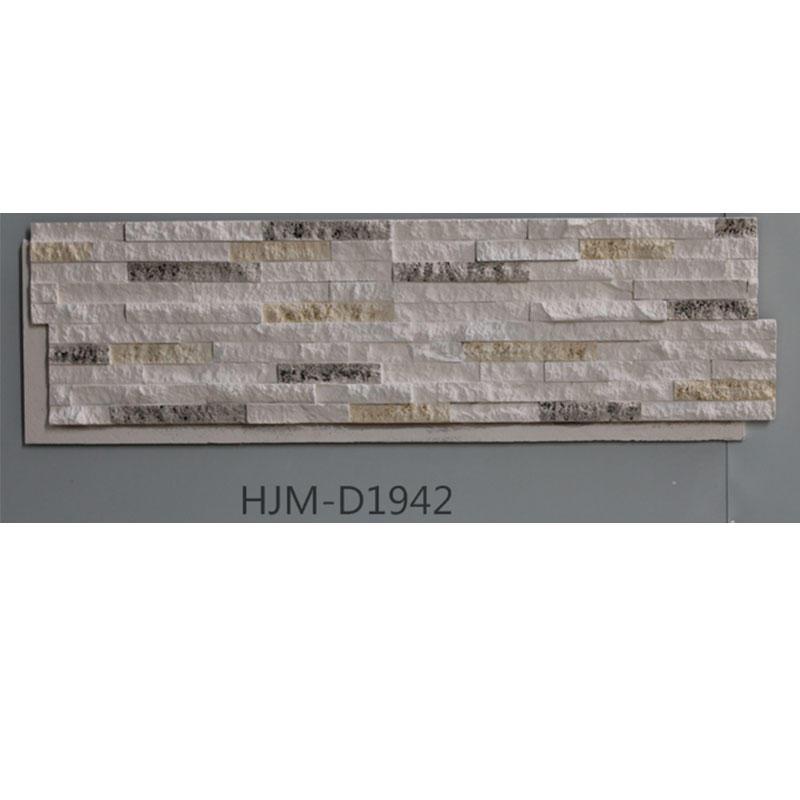 Archtitecter Rocklet Stone Faux Panel HJM-D1942