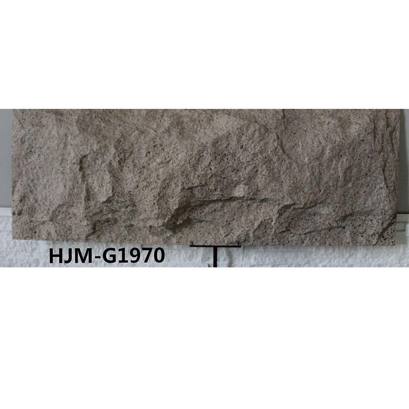 1200*450mm Architecter Lightweight Mushroom Faux Panel HJM-G1970