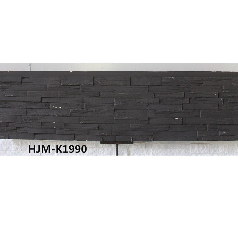 European Art Slate Stone Faux Panel Lightweight HJM-K1990