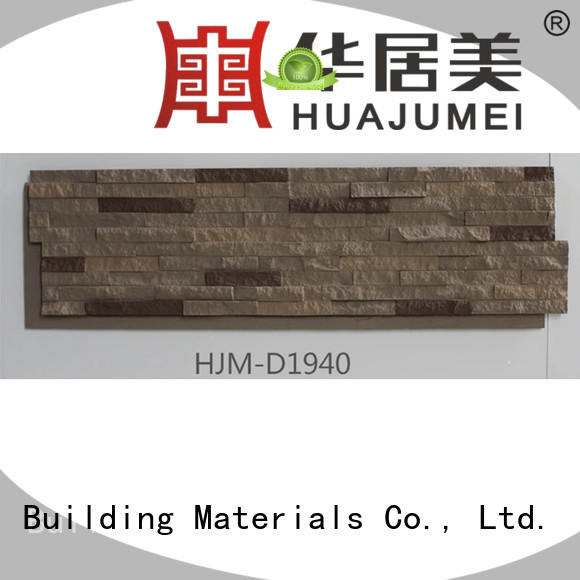 ChuangChengYi High-quality honeycomb panel manufacturers for restaurant