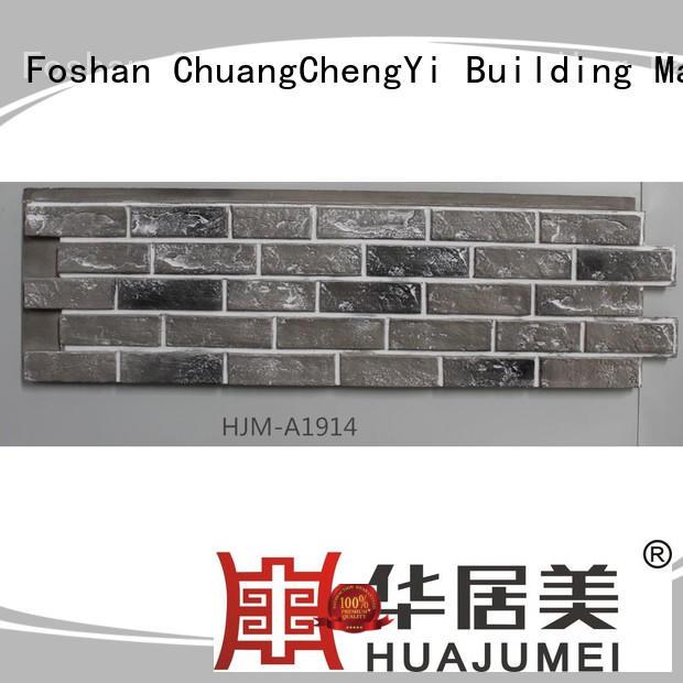 ChuangChengYi polyurethane veneer wall panels bulk production for restaurant