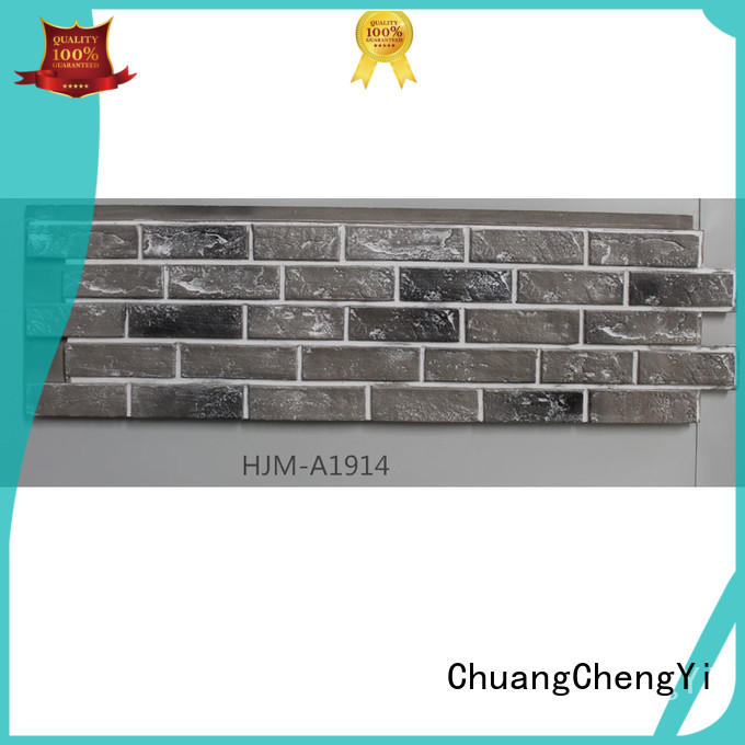 ChuangChengYi restaurant faux stone fireplace funk for accent walls