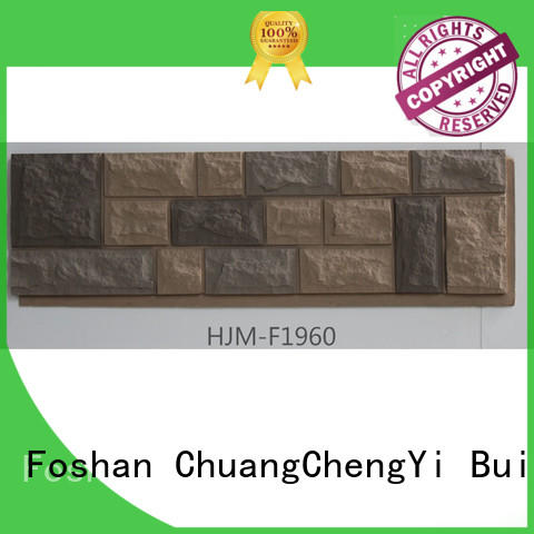 panel faux brick panels for interior walls interior ChuangChengYi company