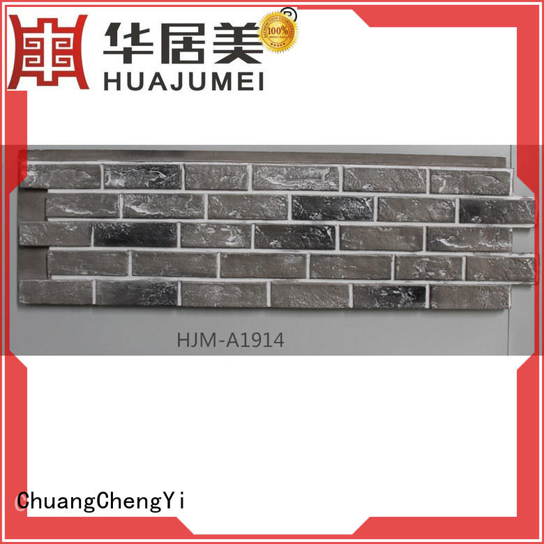 ChuangChengYi fireproof exterior siding panels Supply for exhibition