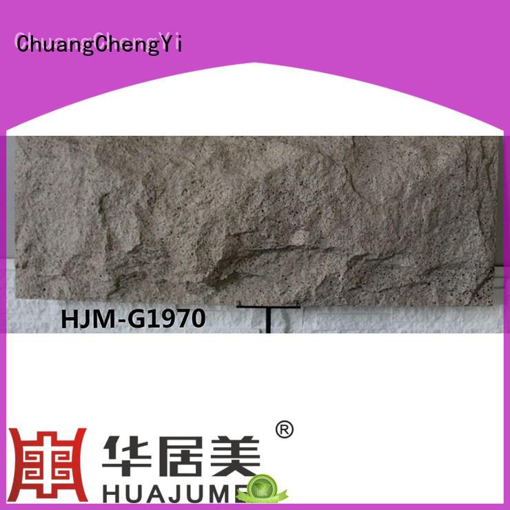 ChuangChengYi company