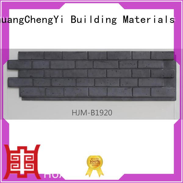 material fake brick cladding exterior ChuangChengYi company