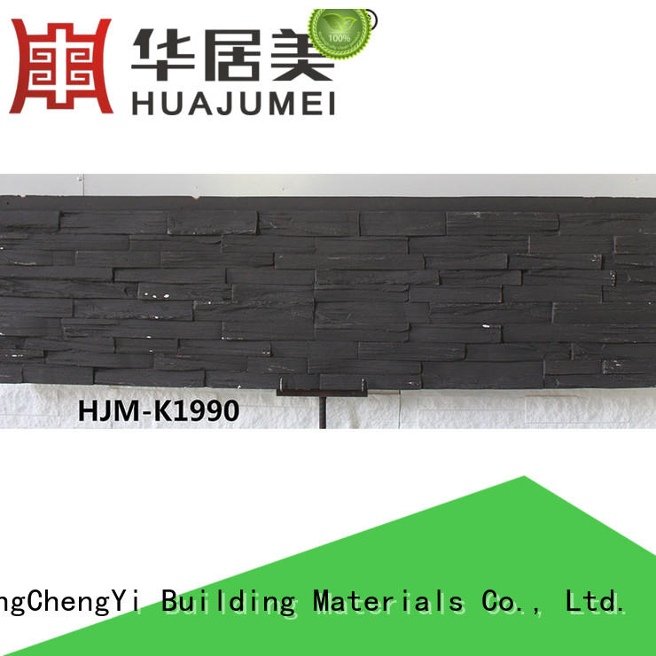 material interior environmental rocklet home depot faux stone ChuangChengYi