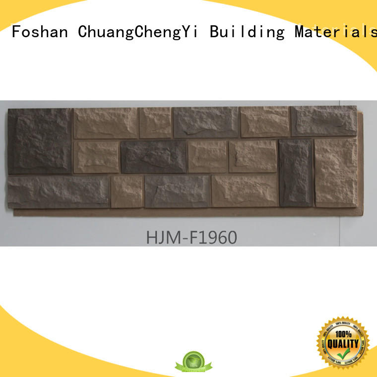 faux brick panels for interior walls environmental material panel ChuangChengYi Brand company