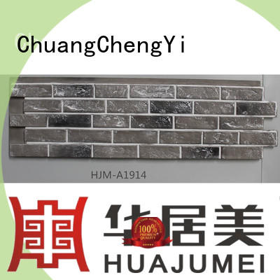 ChuangChengYi hjmb1922 faux sandstone supplier for sign