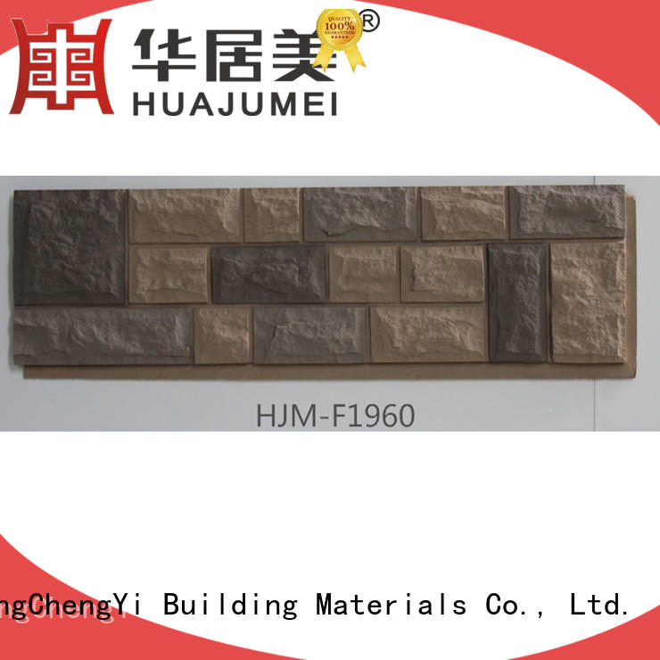 ChuangChengYi faux brick and stone supplier for exhibition