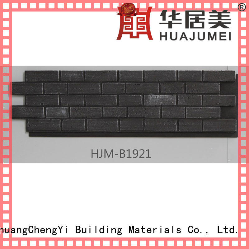 hjm environmental fake brick cladding clutured ChuangChengYi company