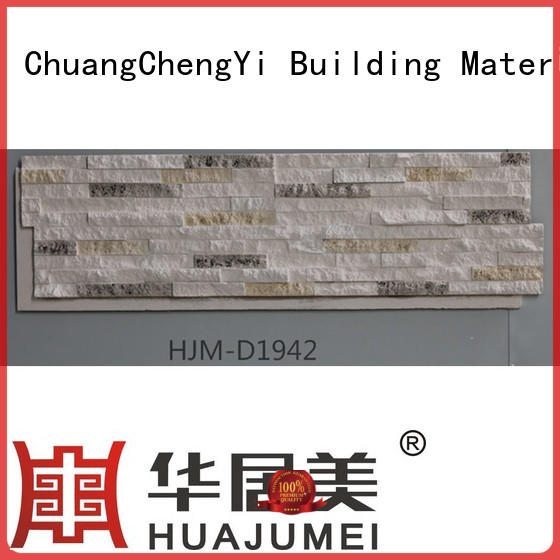 ChuangChengYi Custom cheap fake stone supplier for houseowner