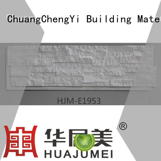 easy to install faux brick wall hjme1955 supplier for restaurant
