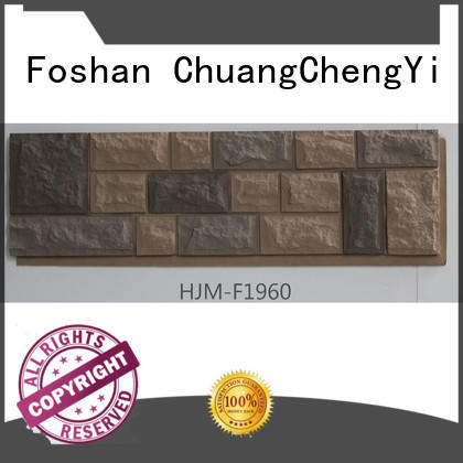 series material pu ChuangChengYi Brand faux brick panels