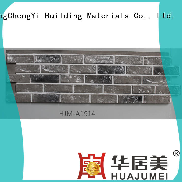 ChuangChengYi High-quality faux brick factory for exhibition