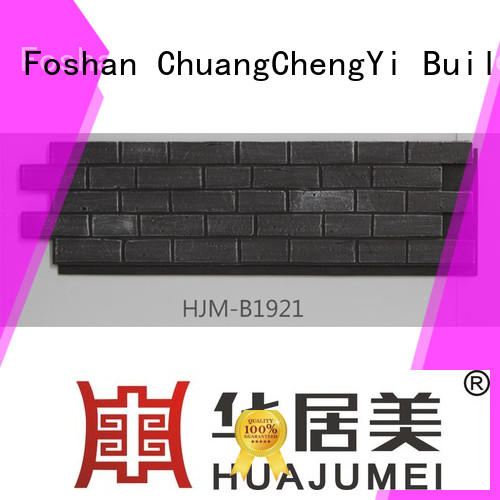 faux stone sheets outdoor panel for houseowner ChuangChengYi
