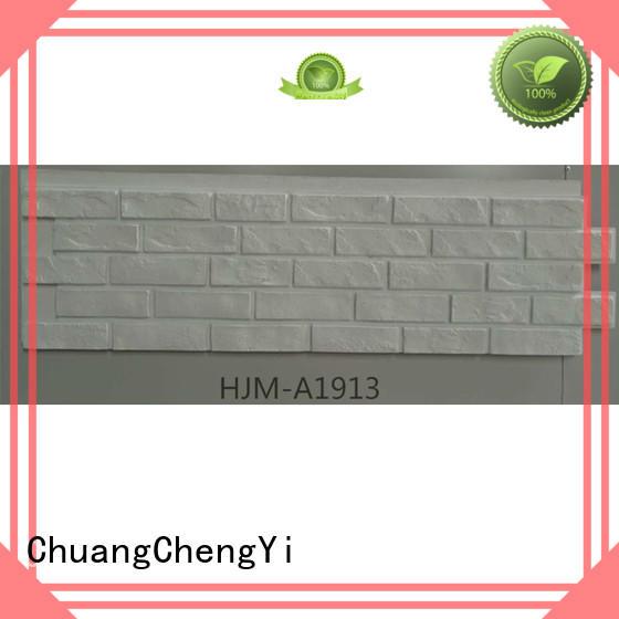 ChuangChengYi Brand wall series environmental fake brick cladding