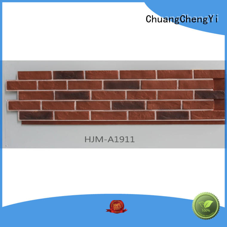 ChuangChengYi builder faux wall panels producer for restaurant
