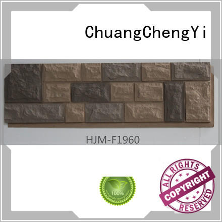 ChuangChengYi fashion design faux stone canada for accent walls