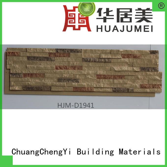 diy 4x8 faux rock panels bulk production for entertainment ChuangChengYi