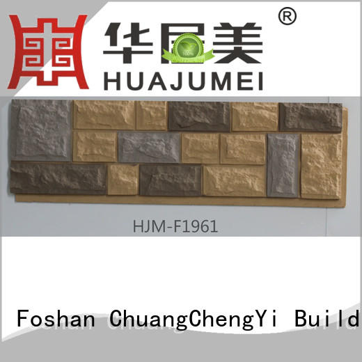 ChuangChengYi Wholesale fake stone for houses manufacturers for houseowner