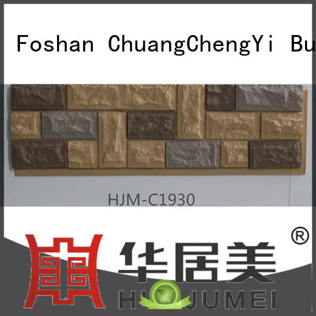 ChuangChengYi install faux stone canada supplier for sign