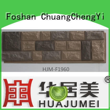 Custom series material faux brick panels ChuangChengYi wall