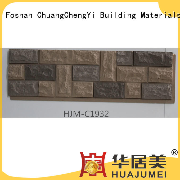 ChuangChengYi hjmc1933 faux stone prices supplier for churches