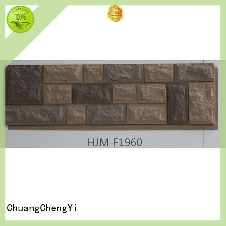 fashion design fake sandstone wall cladding producer for retailer ChuangChengYi