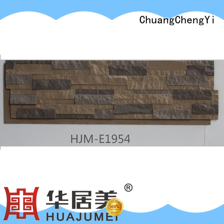ChuangChengYi suitable faux rock wall for business for exhibition