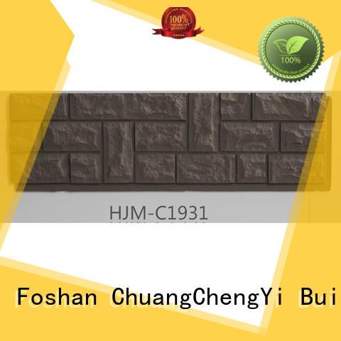 houseowner faux brick panels hjmc1930 for sign ChuangChengYi