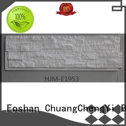 High-quality faux rock wall tiles hjme1952 supplier for entertainment