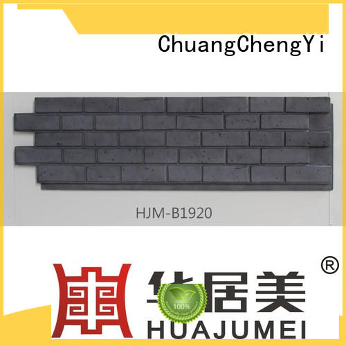 ChuangChengYi Latest faux rock siding Supply for amusepark