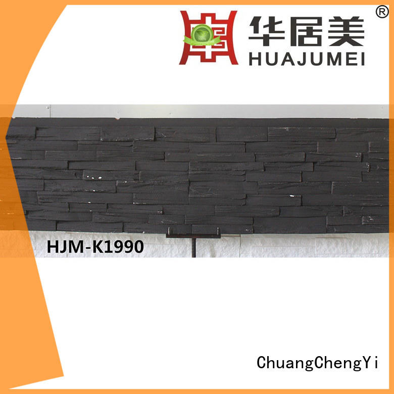 ChuangChengYi industry leading polyurethane siding manufacturers for entertainment