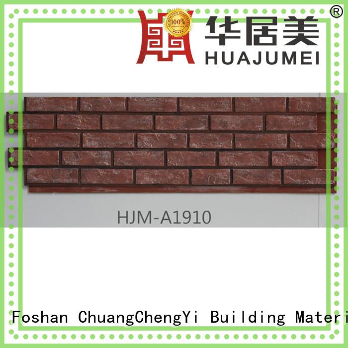 ChuangChengYi Latest faux stone interior bulk production for hotels