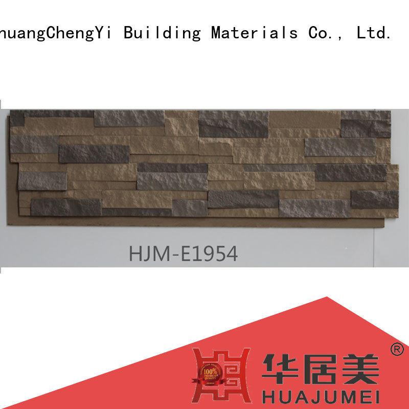 Quality ChuangChengYi Brand pu hjm faux rock panels