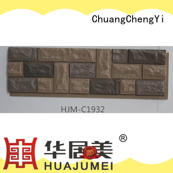 ChuangChengYi durable decorative faux stone chic design for accent walls