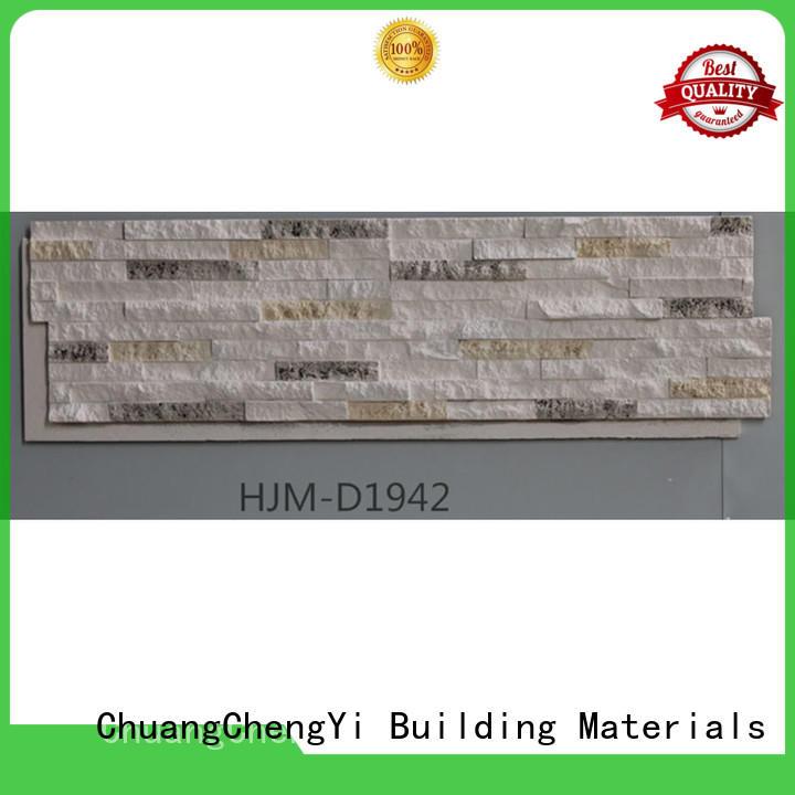 ChuangChengYi outstanding fake rock facade for restaurant