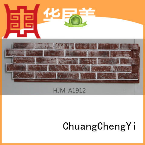 ChuangChengYi hjmb1920 fake stone siding chic design for houseowner