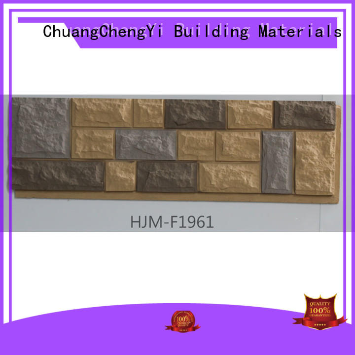 ChuangChengYi fire resistant stick on faux stone funk for churches