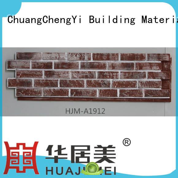 fake brick cladding clutured hjm pu Warranty ChuangChengYi