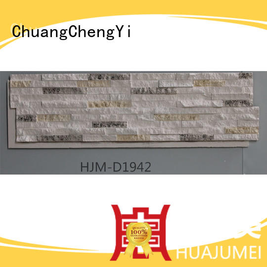 ChuangChengYi Brand crystal interior rocklet faux rock panels