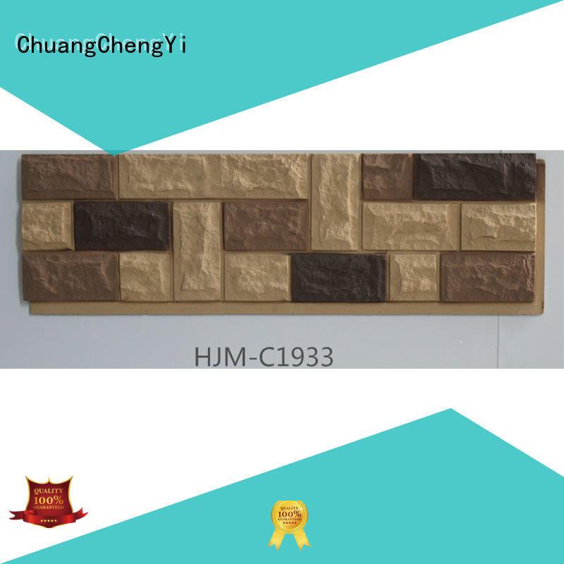 ChuangChengYi High-quality faux ledgestone panels Supply for retailer