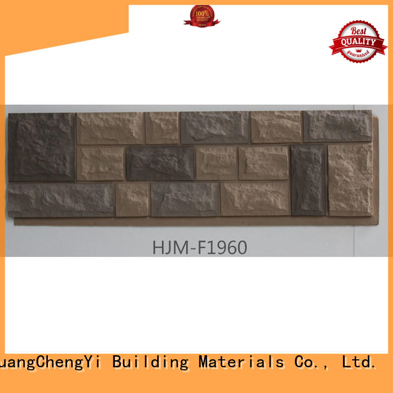 industry leading fake stone panels hjmf1961 producer for exhibition