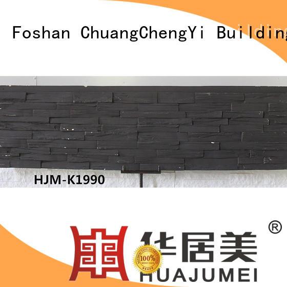 series hjm home depot faux stone interior ChuangChengYi