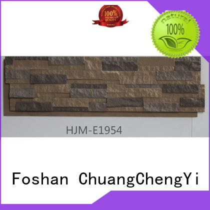 ChuangChengYi Best faux siding panels producer for houseowner